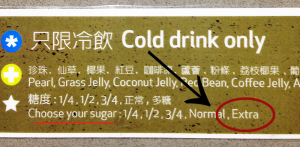 Cold Drinks Only